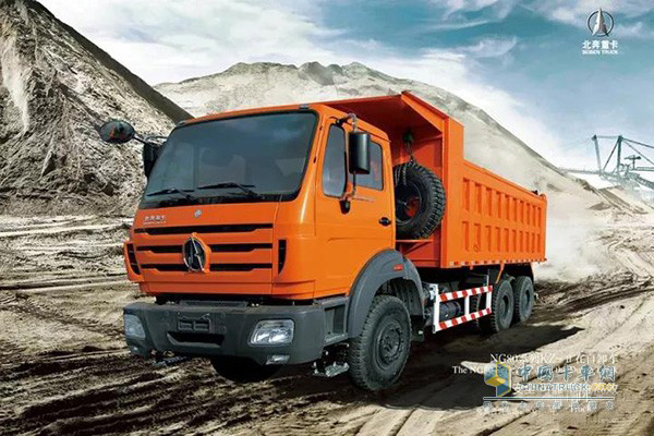 Beiben Signs Deal with Cuba on Exporting 197 Engineering Vehicles