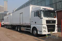Sinotruk SITRAK C7H 6×2 Central-axle Cargo Truck