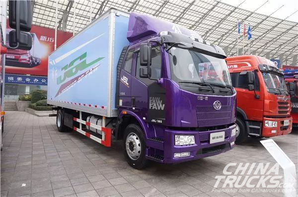 Jiefang Showcases its Electric Vehicles at its Annual Business Conference