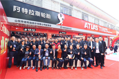 The First Domestic ATLAS Brand Shop Was Officially Opened
