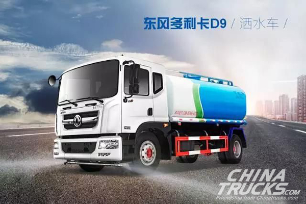 Dongfeng Gets New Order for 25 Duolika D9 Road Sprinklers