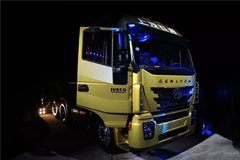 SAIC Hongyan Rolls Out its First Telmatics Truck
