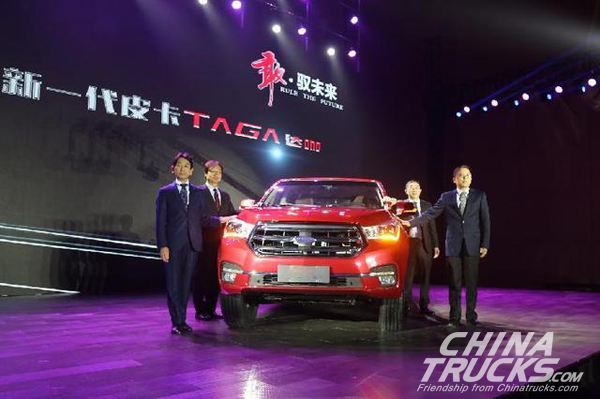 Isuzu First Pick-up Taga Makes its Debut