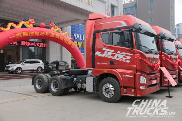 FAW Jiefang Qingdao Got a Single-day Order of 2360 Units