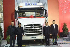 LiuZhou Motor Liudong Commercial Vehicle Production Base Starts Operation