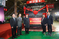SHACMAN Rolls Out Its 160,000th Vehicle