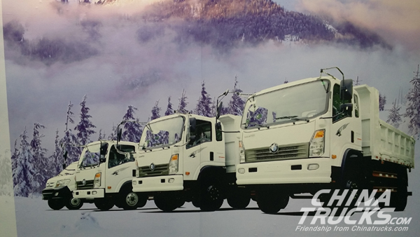 SINOTRUK Chengdu Wangpai Commercial Vehicle Co.,LTD