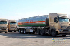 CIMC Tank Trucks Delivered to South West China