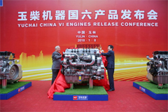 Yuchai Unveils 14 China VI Engines