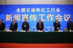 Linglong Won Petroleum and Chemical Industry News Propaganda Advanced Unit