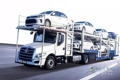 Chenglong T5 Long Head Car Carrier