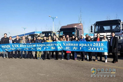 Beiben Set to Expand its Business in Mongolian Heavy-duty Truck Market