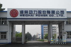 Weichai Power Maintains a Fast Growing Momentum in Heavy-duty Truck Engine