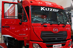 UD Trucks Set to Enter Light Truck Market This Year