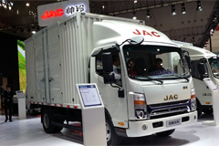 JAC Motors Aims to Become Top Three International Auto Brands in Nigeria