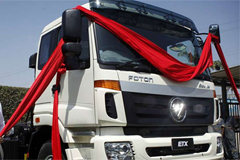 Foton Motor Launched Assembled Trucks in Kenya