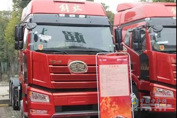 FAW Jiefang J6P with Solid SSCR Unveils in Shanghai