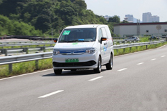 EV Revolution in China 's Delivery & Freight Vehicles Coming
