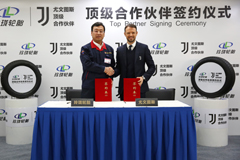 Linglong Tire Becomes Juventus Official Partner