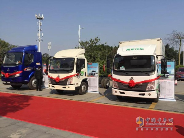 Chenglong Light Pickups and Tuling Trucks Displayed in Nanning