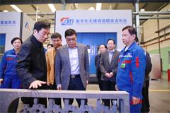 Mayor of Yulin Wei Tao Visits Yuchai