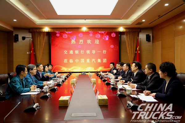 Party Secretary of Bank of Communications Shandong Branch YuQichun Visited CNHTC