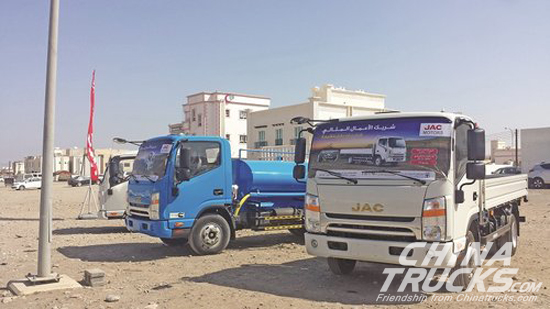 JAC Oman Distributor Hosts Trucks Roadshow