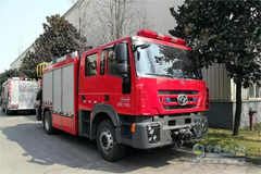 Hongyan Firefighting Truck with Four Doors