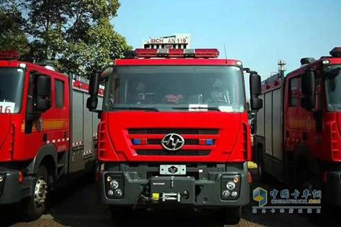 Hongyan Firefighting Truck with Four Doors