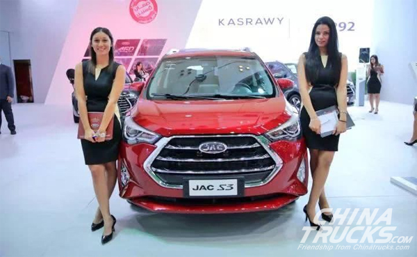 JAC was Elected into Global Auto Brands Top 100