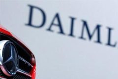 Daimler Takes the Latest Trucks Actros and Arocs to Middle East and Africa