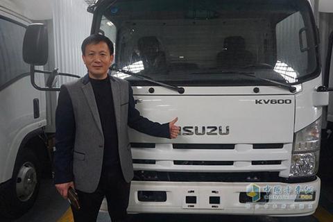 Isuzu&Qingling KV600