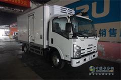 Qingling KV600 Cargo Truck