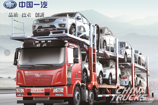 Jiefang Secures An Order of 2,000 Units Sedan-Transport Truck