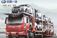 Jiefang Secures an Order of 2,000 Units Car Carrier Trailers