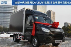 20 Units Iveco Daily Delivered to Xi'an Railway Administration