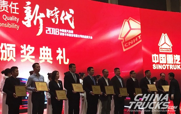 Wabco Stood Out among Other Suppliers to Won Two Awards from Sinotruk