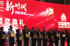 Wabco Stood Out among Other Suppliers to Win Two Awards from Sinotruk