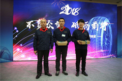 Linglong Tire 2018 Annual Meeting of Technical Staff Was Held Successfully