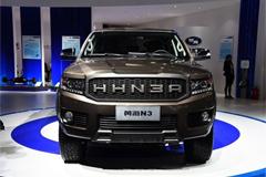 Huanghai N3 Pickup