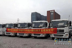 16 Units Dongfeng  Kinland Shipped to West Africa for Operation