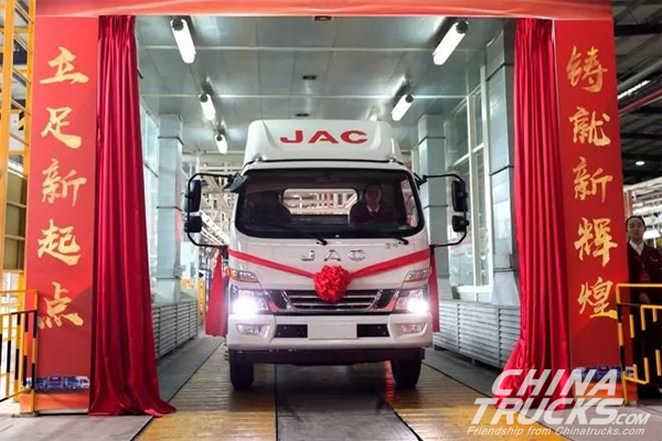 Sichuan JAC Welcomes the 50000th Truck Coming Out