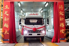 The 50000th Truck Coming Out of JAC Sichuan Factory