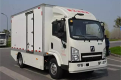 XCMG Releases Five-Year Development Plan for New Energy Commercial Vehicle