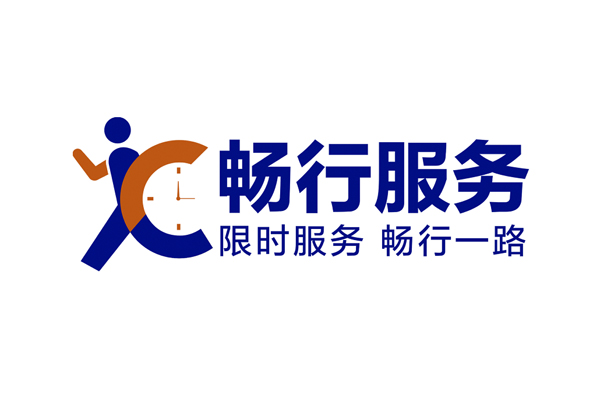 Sichuan Hyundai Launches 24/7 Customer Service Program