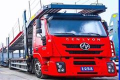 SAIC Hongyan Obtain Orders for 910 Units Car Carrior Trailers in Shanghai