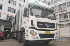 Dongfeng Kinland 8×4 Truck Beats Imported Trucks