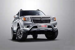 Zhengzhou Nissan Releases Ruiqi 2018 Model