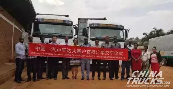 FAW Jiefang Delivered 100 Units Trucks to Rwanda