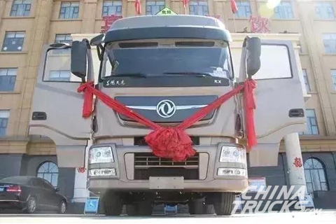 Dongfeng KX ISZ520 Dangerous Article Transport Vehicle